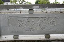 竹子生长桥体石刻浮雕