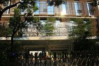 广州国际乒乓球培训中心