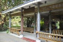 金花茶公园休息区域