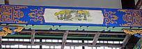 野鸡竹笋中国画墙画