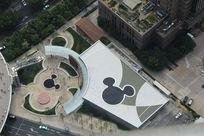 高拍迪士尼旗舰店