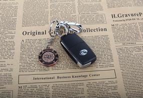 报纸上的汽车钥匙