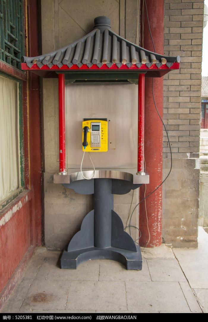复古电话亭图片,高清大图
