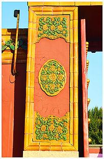 沈阳故宫琉璃瓦建筑