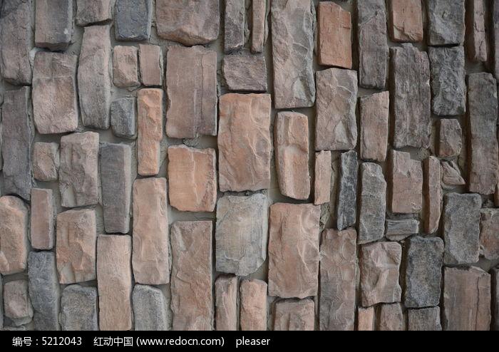 石块墙面纹理图片