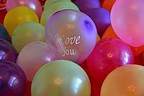我爱你字样的气球