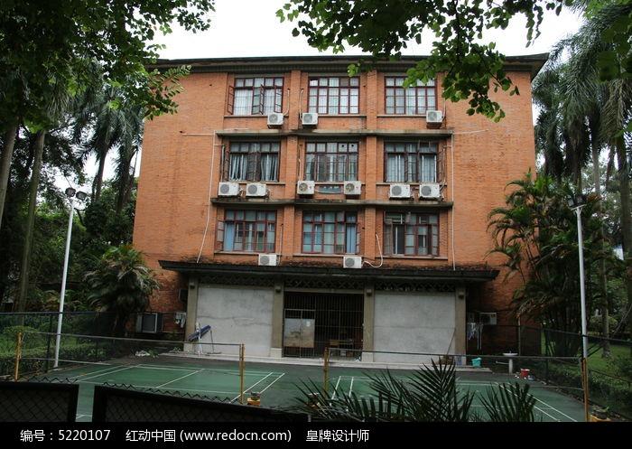 中山大学基础楼建筑设计生物专业与实务中级图片
