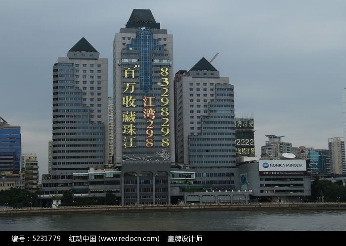 广州江湾大酒店