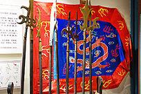 满洲八旗制的旗帜——镶蓝旗