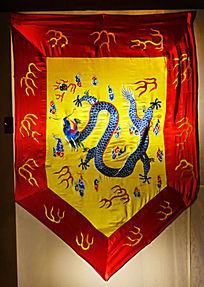 满洲八旗制的旗帜——正黄旗