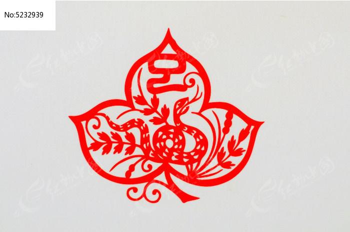 蛇十二生肖剪纸图片