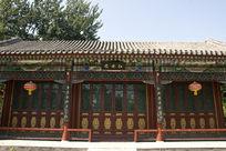 北京大观园红香圃