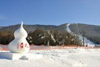 雪葫芦造型