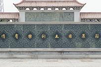 梵天寺中国古代风格墙面