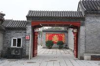 北京宛平城内民居大门及照壁