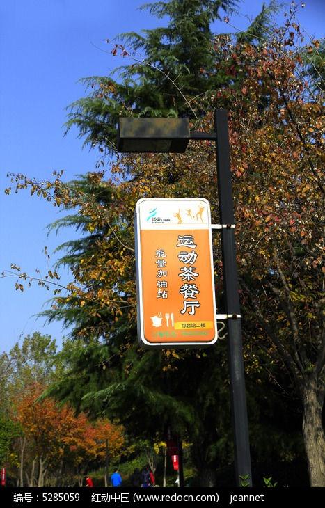 灯杆广告图片,高清大图_园林景观素材