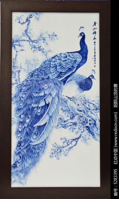 香沁锦衣陶瓷壁画图片_户外高炮图片_红动手机版
