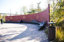 创意公园长椅