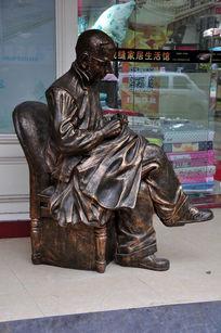 裁缝人物雕像