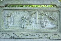 甘露寺石刻浮雕