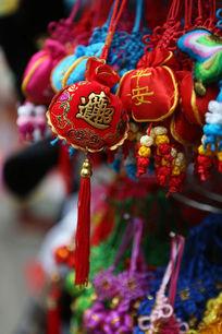 红色绣招财进宝的布艺小挂件