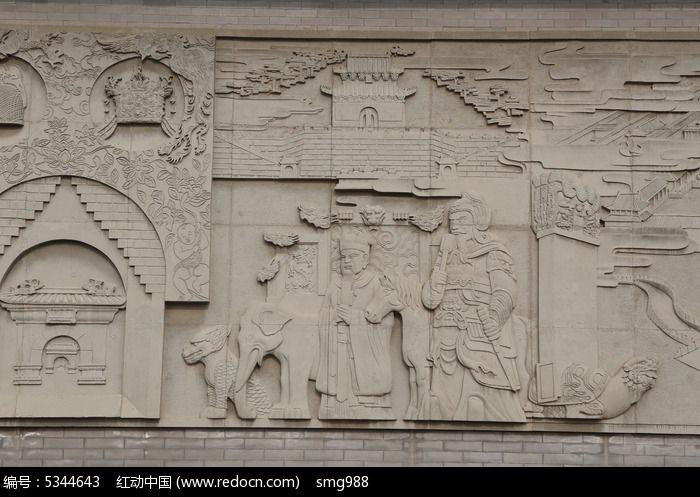 壁刻中国古代文明背景墙图片图片