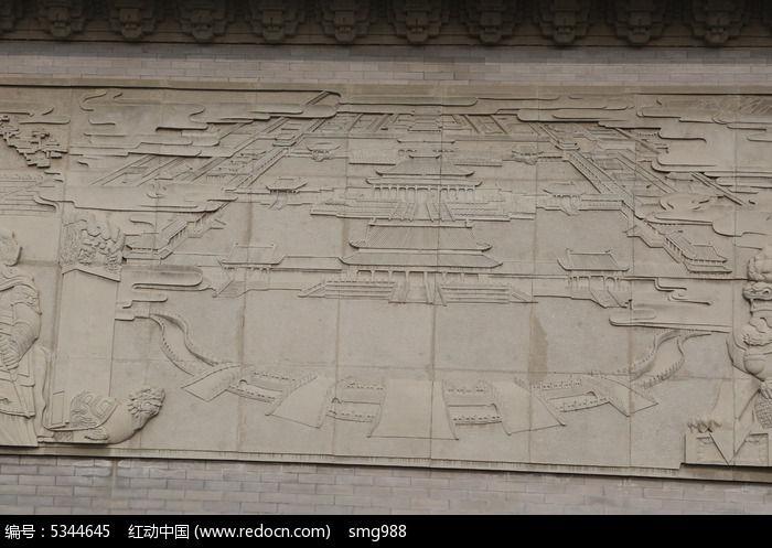 壁刻中国古代文明故宫背景墙图片图片