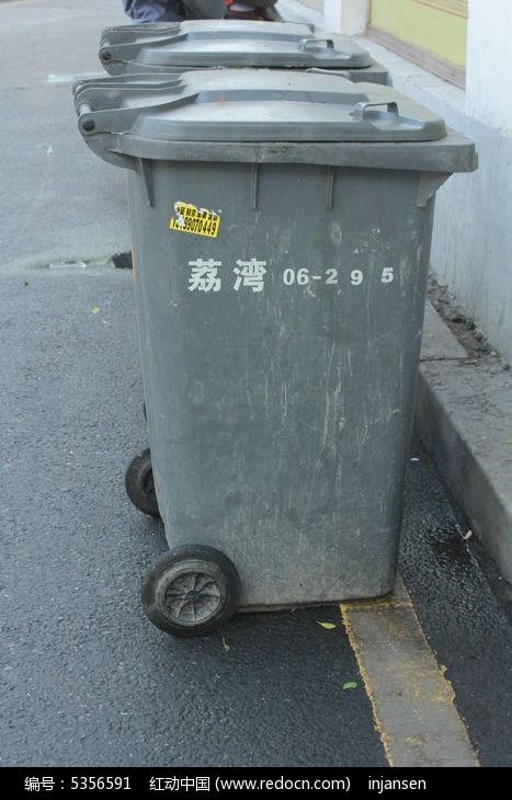 垃圾桶图片,高清大图_行业百态素材