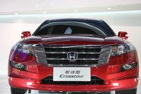 北京车展上的本田汽车