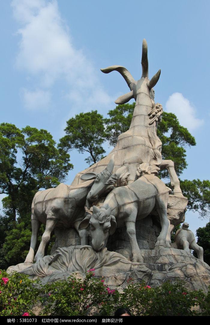 广州城市雕塑五羊雕像图片