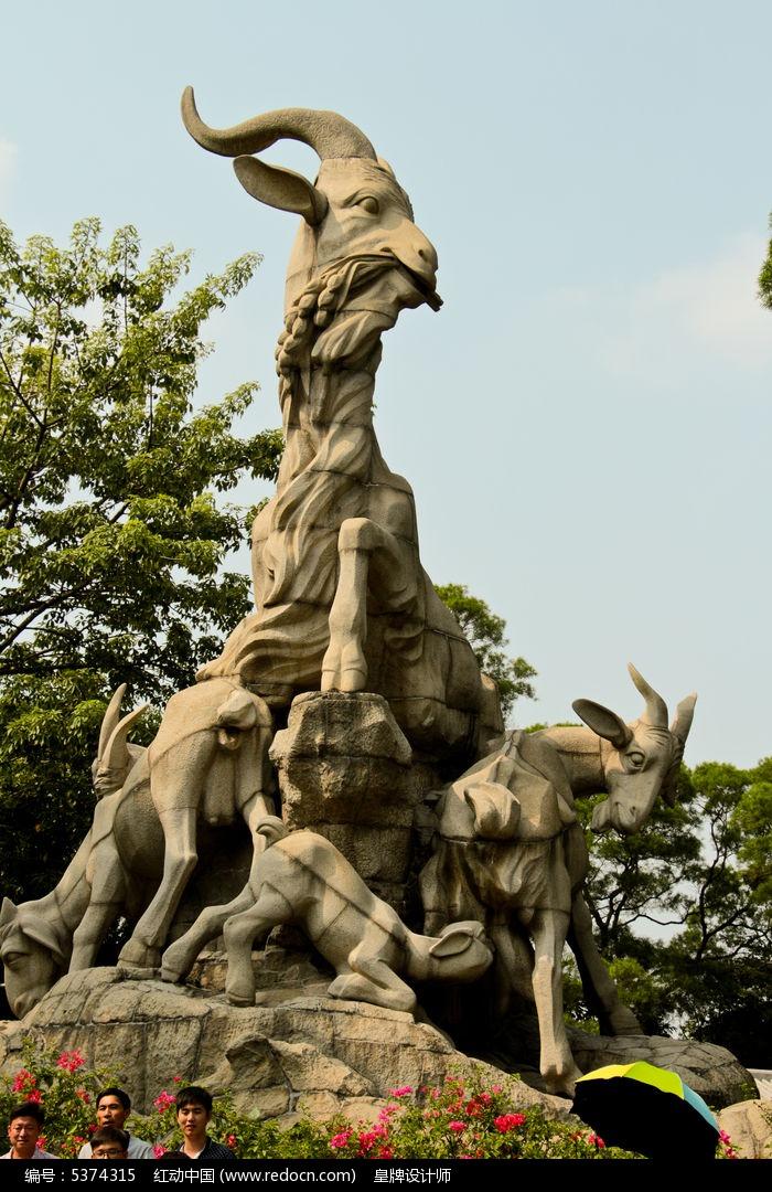 广州府五仙观五羊雕像