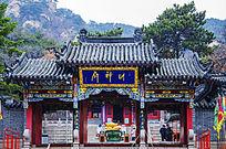 秋天的千山财神庙的正门