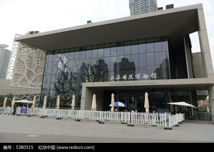 上海自然博物馆正门