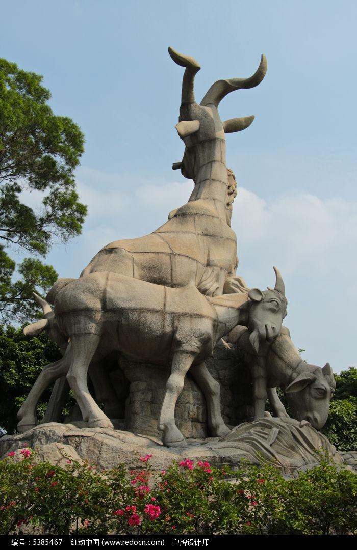 广州五羊雕像后背图片