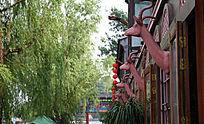 北京胡同里的酒吧