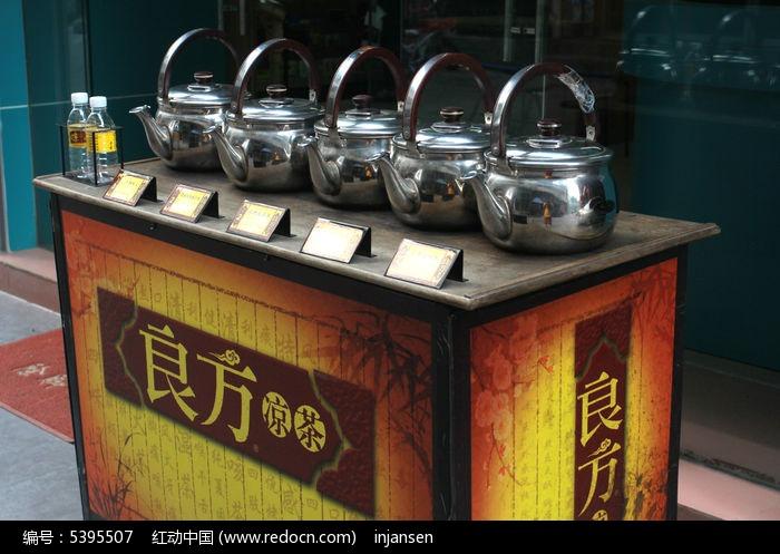 街边的凉茶铺