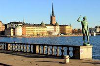 斯德哥尔摩骑士岛