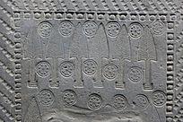 陶博馆展品汉代的砖雕花纹图案