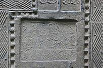 陶博馆展品汉代砖雕边框图案