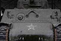 军博展品美国造谢尔曼中型坦克正面