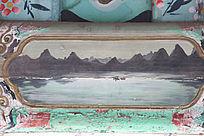 水墨山水图案边框