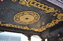 天花传统装饰花纹