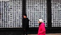 北京大山子798艺术区照片墙