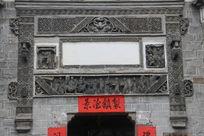 具有装饰性的古建