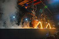 钢铁铸造倒铁水铸形工作