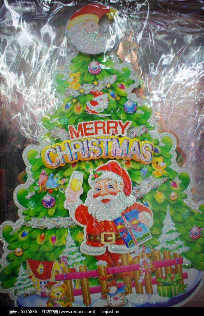 圣诞老人  圣诞树 粘贴画