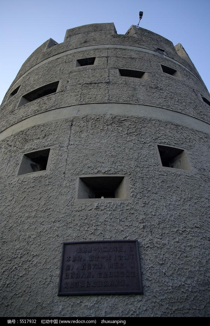 军事碉堡_
