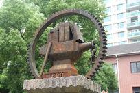 钢铁交大标志
