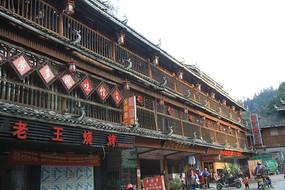 三江侗族鸟巢建筑