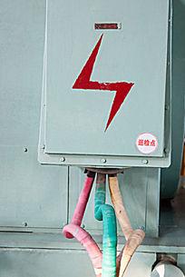 高压电机接线盒